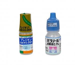 花粉症・アレルギー性結膜炎の目薬